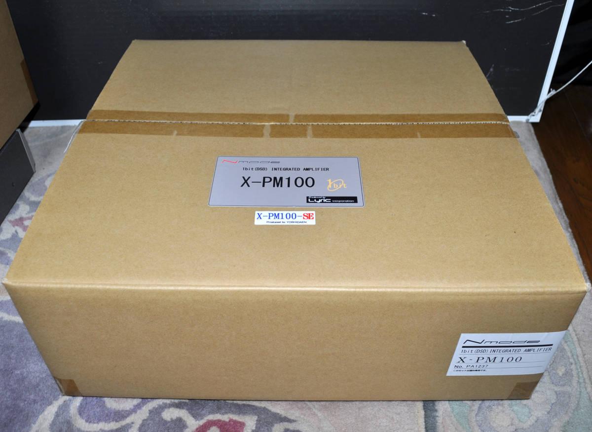 この箱をさらに輸送用箱に入れ発送します。
