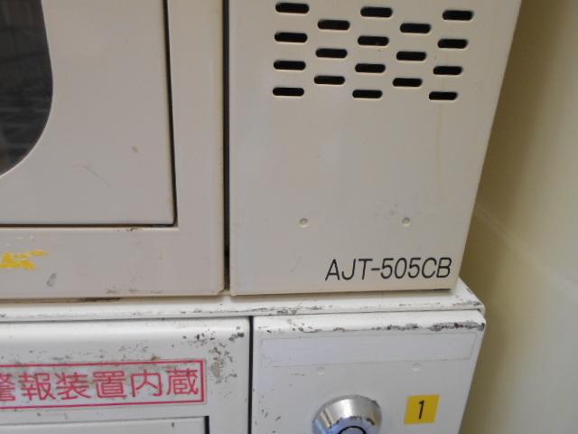 中古★小型自販機コンビニBOX★サービスキュービック★JT-505CB6_画像3