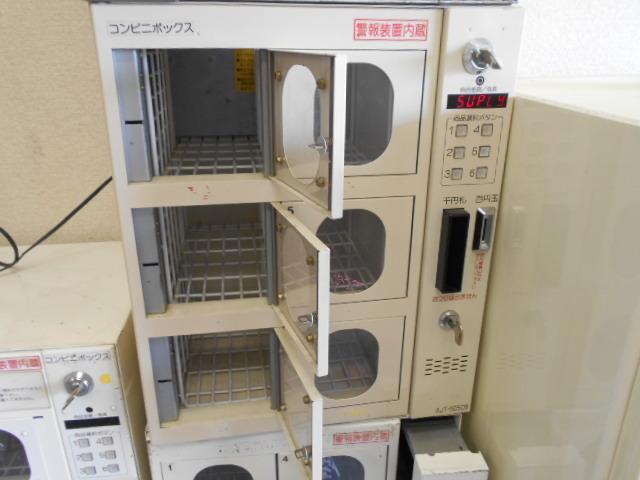 中古★小型自販機コンビニBOX★サービスキュービック★JT-505CB6