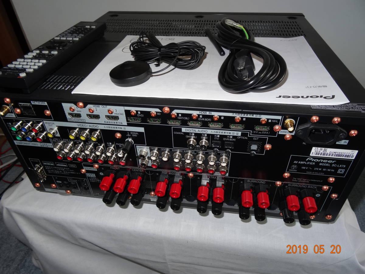 Pioneer SC-LX79【程度良好】_画像3