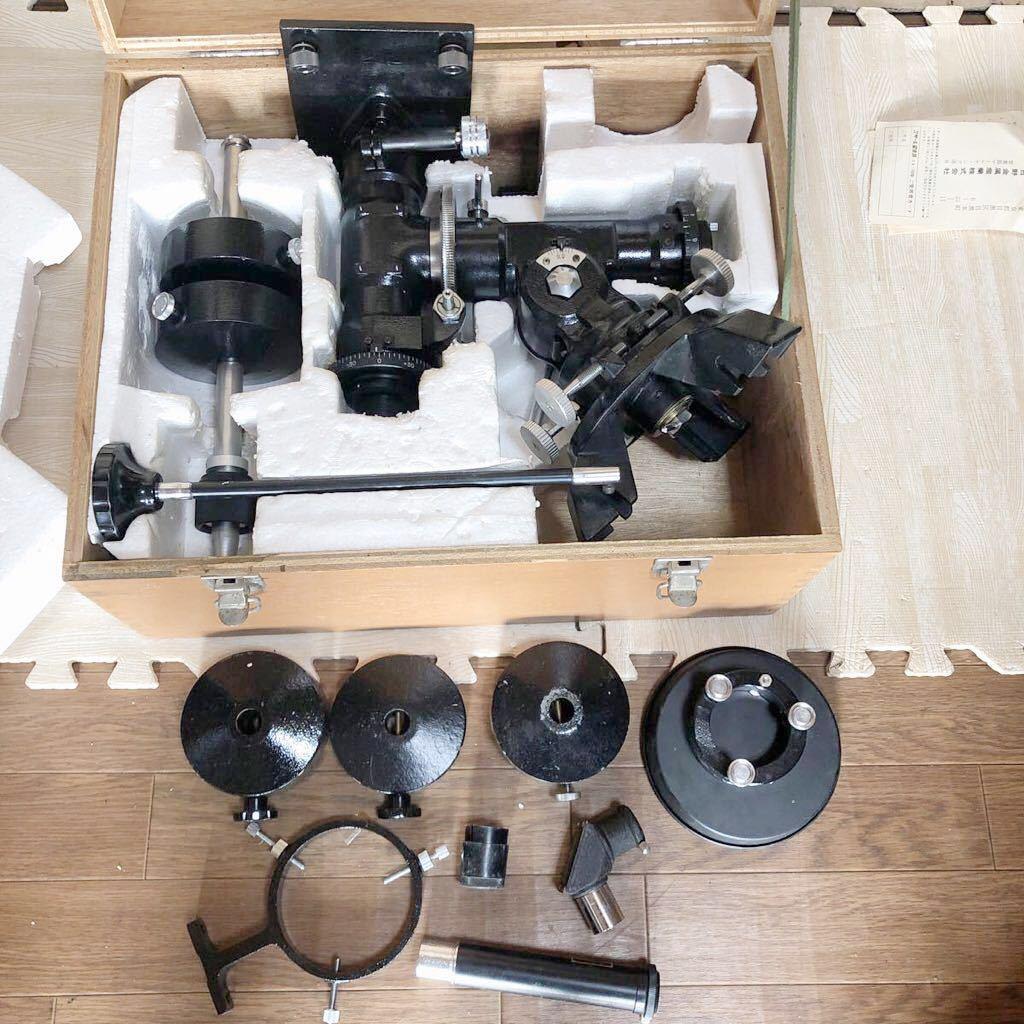 中古 MIZAR 天体望遠鏡 D=153mm FL=1310mm /他セット 木箱 現状品_画像2