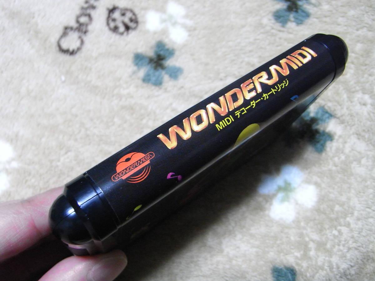 メガドライブ WONDERMEGA ワンダーメガ RG-M1 HWM-5000専用 WONDERMIDI ワンダーミディ MIDI デコーダーカートリッジ箱説付き_画像6