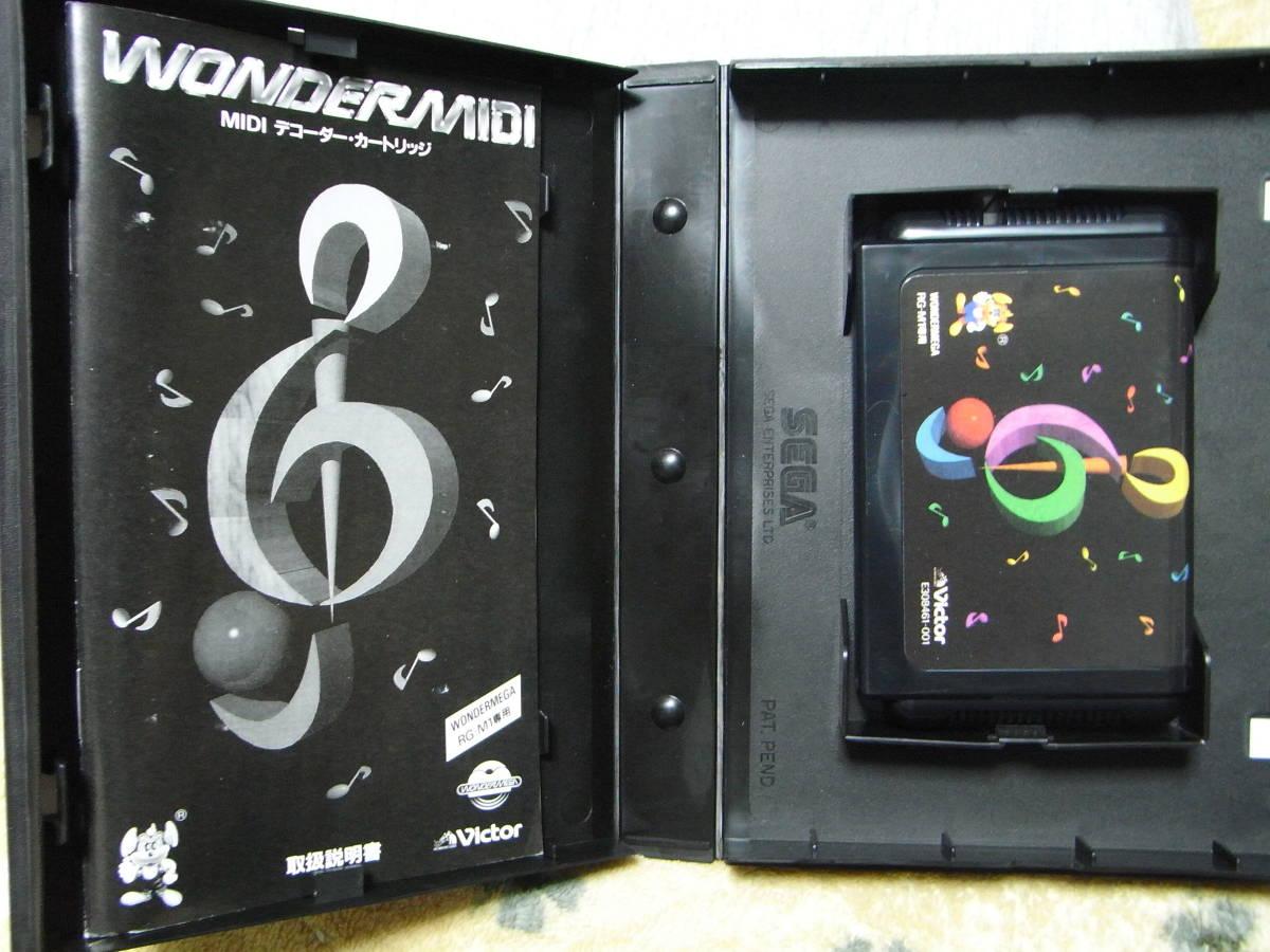 メガドライブ WONDERMEGA ワンダーメガ RG-M1 HWM-5000専用 WONDERMIDI ワンダーミディ MIDI デコーダーカートリッジ箱説付き_画像4
