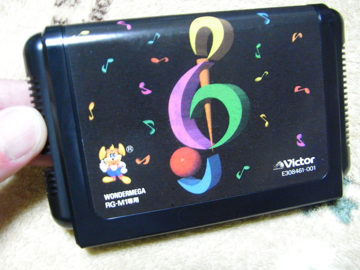 メガドライブ WONDERMEGA ワンダーメガ RG-M1 HWM-5000専用 WONDERMIDI ワンダーミディ MIDI デコーダーカートリッジ箱説付き_画像7