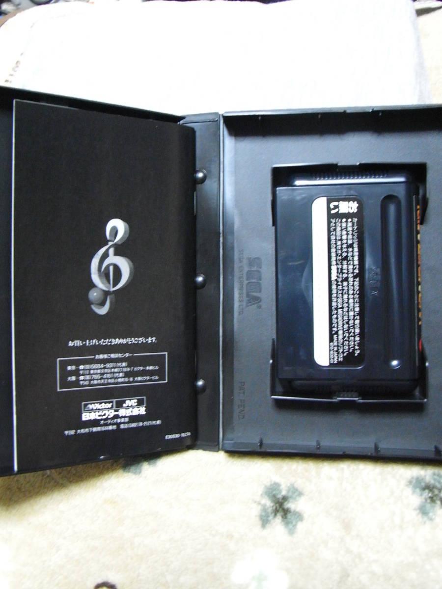メガドライブ WONDERMEGA ワンダーメガ RG-M1 HWM-5000専用 WONDERMIDI ワンダーミディ MIDI デコーダーカートリッジ箱説付き_画像5