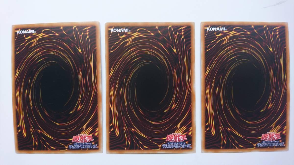 遊戯王 青眼の白龍、真紅眼の黒竜、ブラックマジシャン ホロ&シークレットレア 6枚セット 1スタ!_画像5
