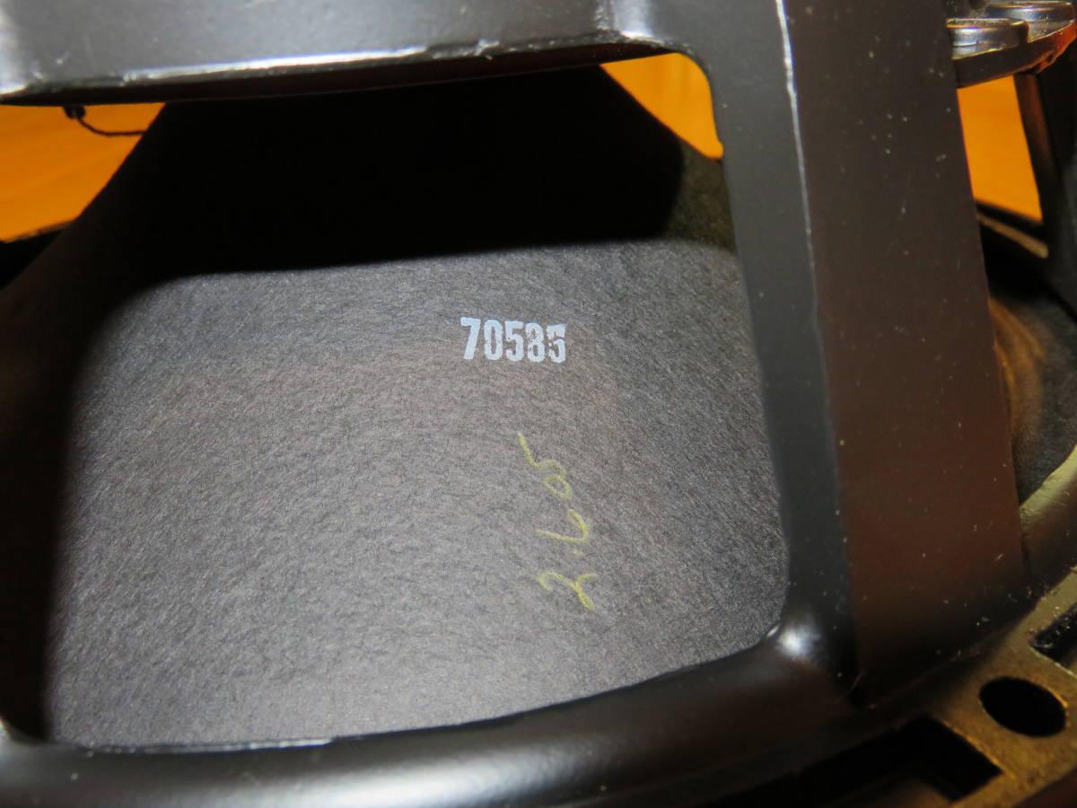 エレクトロボイス EVM-12S ヴィンテージ Electro Voice Vintage ジャンク_画像2
