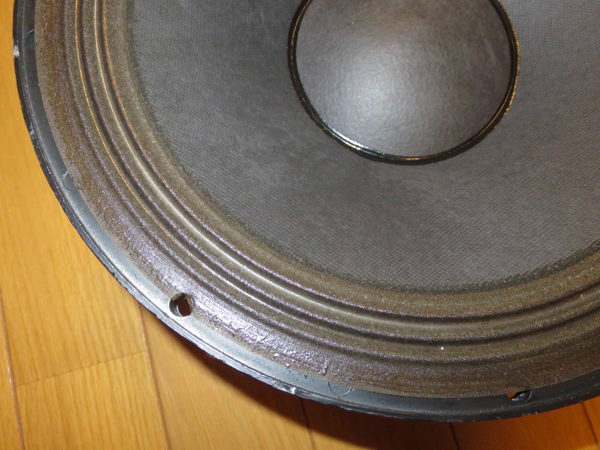 エレクトロボイス EVM-12S ヴィンテージ Electro Voice Vintage ジャンク_画像9