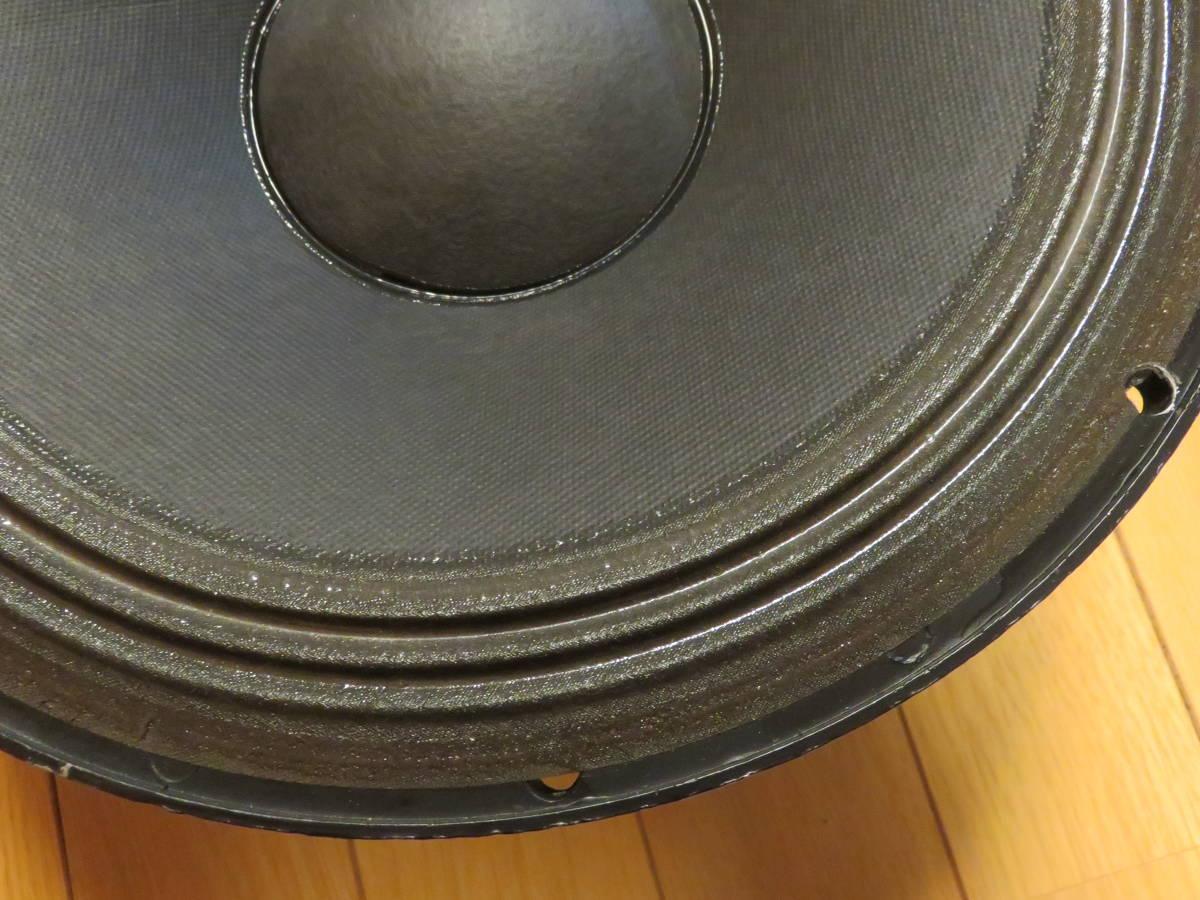 エレクトロボイス EVM-12S ヴィンテージ Electro Voice Vintage ジャンク_画像8