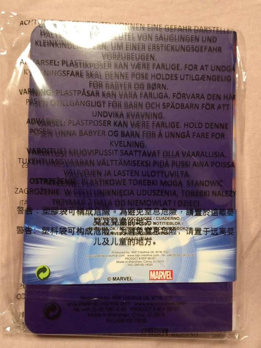 【非売品レアグッズ】映画『アベンジャーズ/エンドゲーム』(Avengers)オリジナルノートブック/アイアンマン,ハルク,ブラック・ウィドウ_画像2