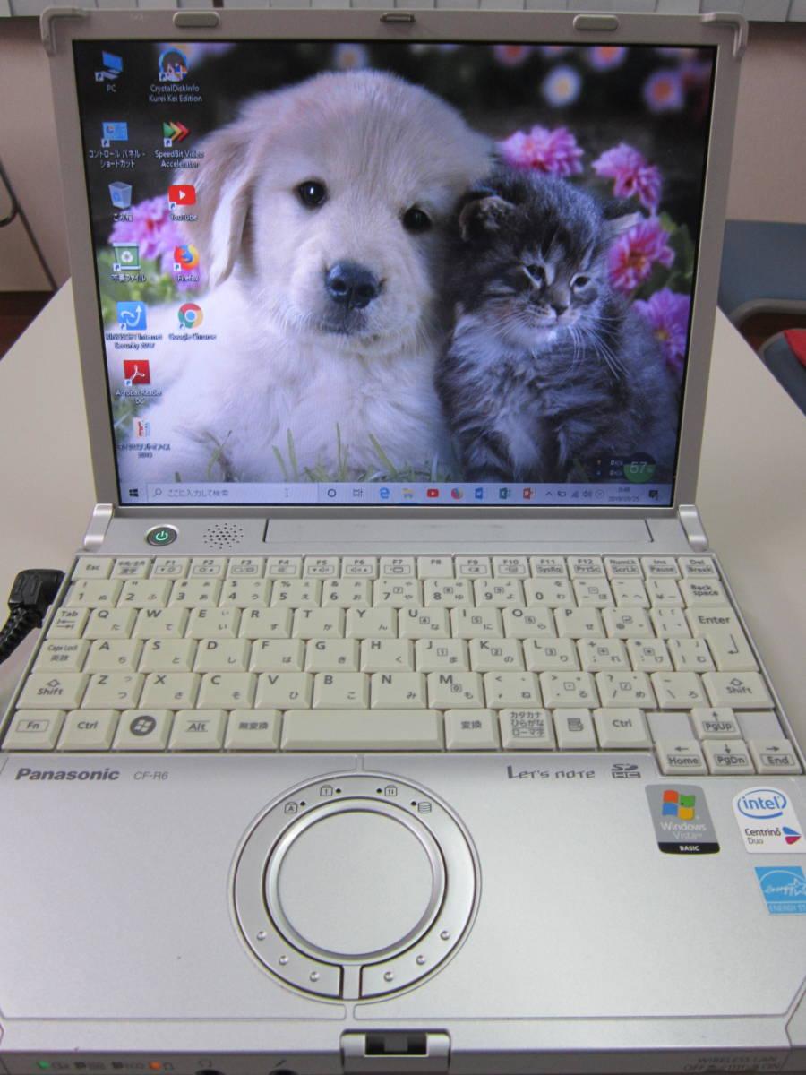 レッツノート 10.4型 (横幅23cm) SSD250GB メモリー1.5GB