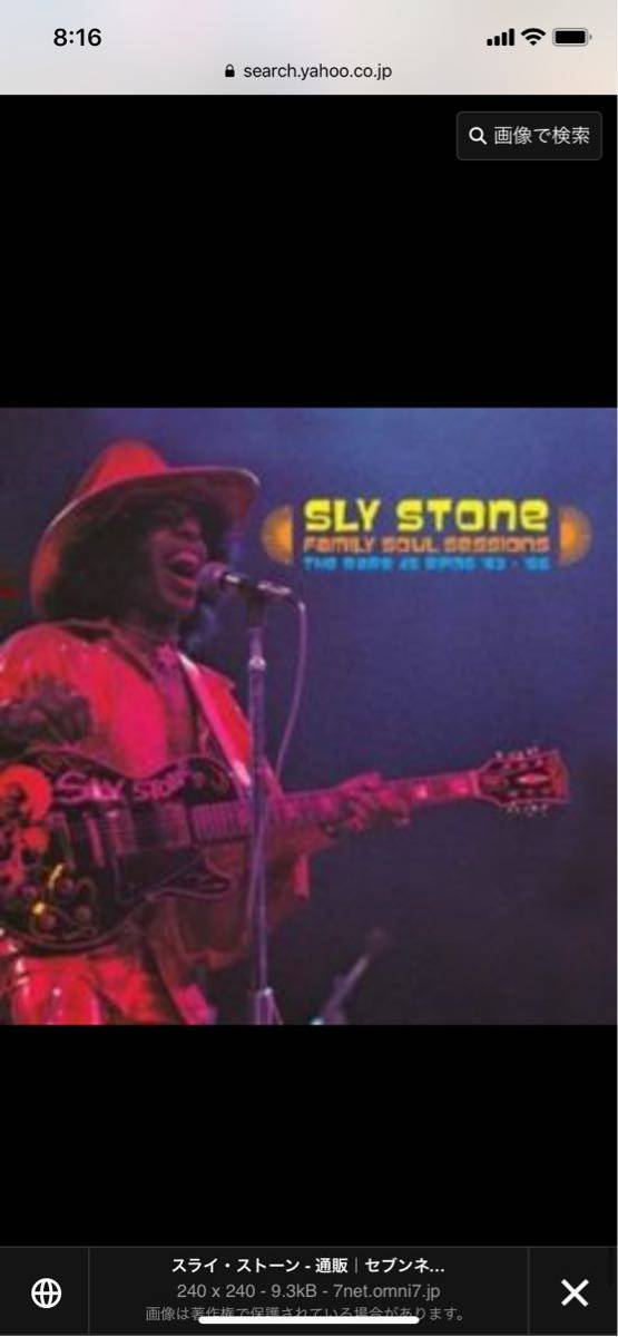 70s vintage greco magic sam sly stone LP type fujigenスライ ビンテージ グレコ フジゲン 70年代製 ヴィンテージ 古いレスポール_画像3