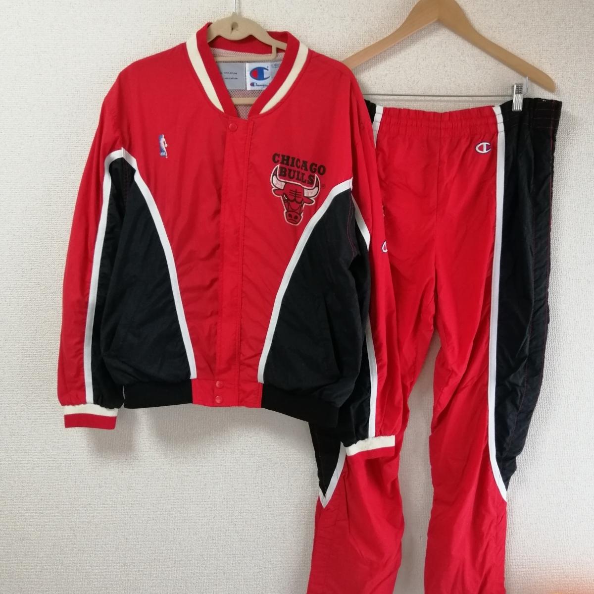 希少 champion チャンピオン シカゴブルズ ウォームアップジャージ ナイロンジャケット セットアップ パンツ 90S 90年代 L レッド(赤)
