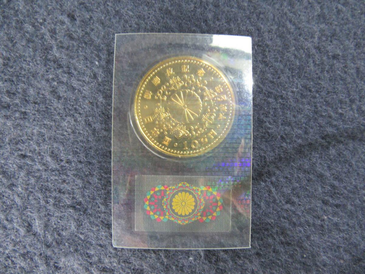 御即位記念 10万円金貨 平成2年発行 ブリスターパック入_画像3