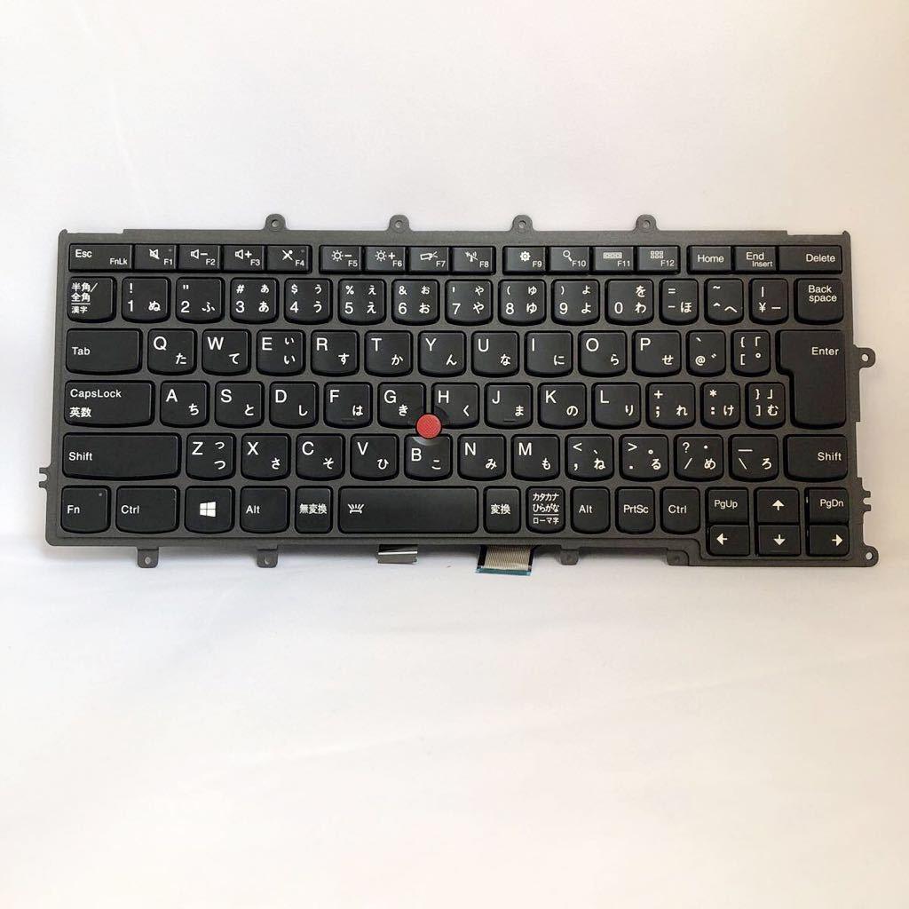 ○ジャンク品○ Lenovo Thinkpad X250等用キーボード/04X0208 / C4