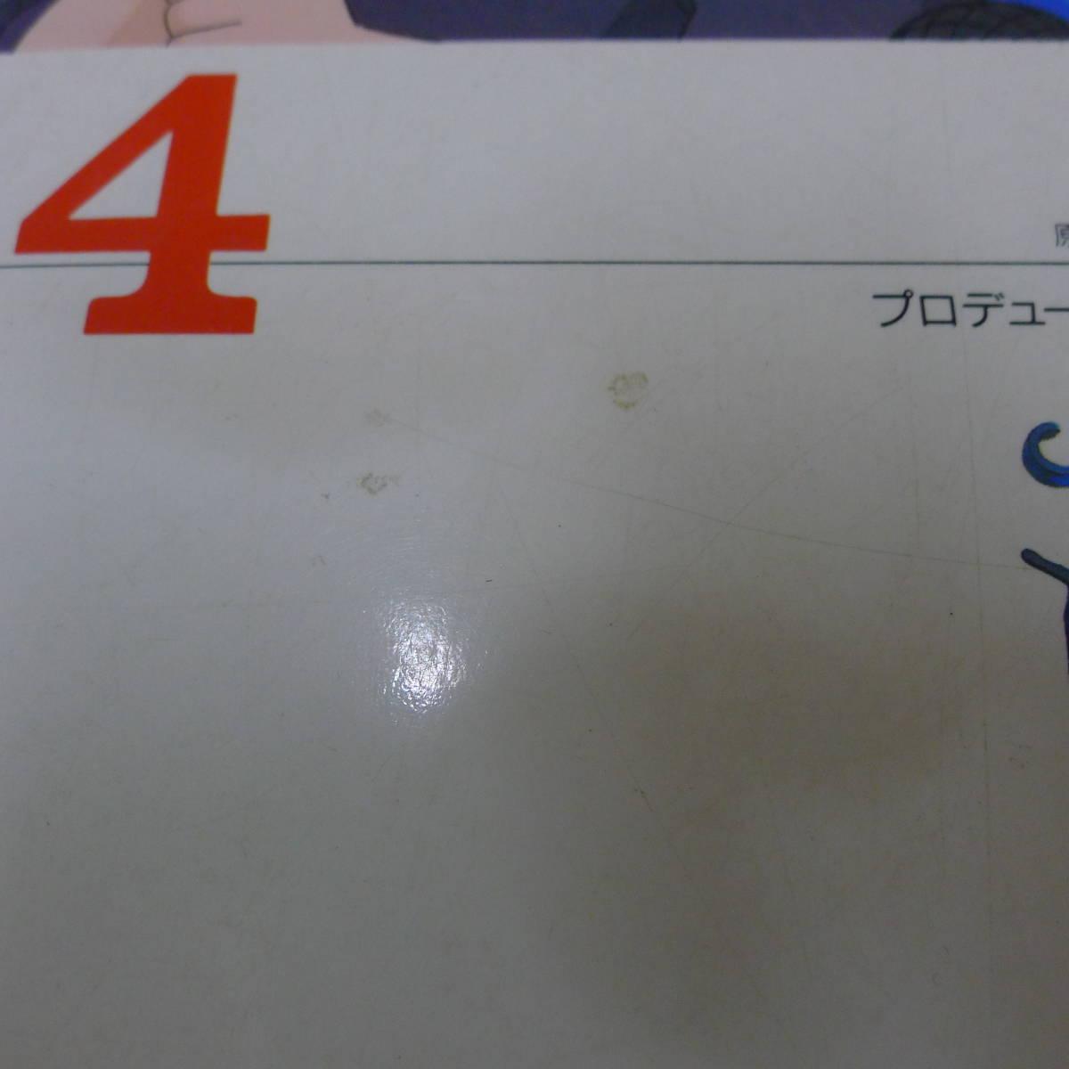 魔女の宅急便 宮崎駿 アニメージュ・コミックス・スペシャル 全巻セット_画像8