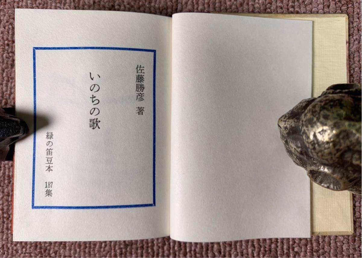 藏書票関係本一括、金守世士夫陶板、佐藤勝彦作品集他、和本唐本版画銅版画_画像4