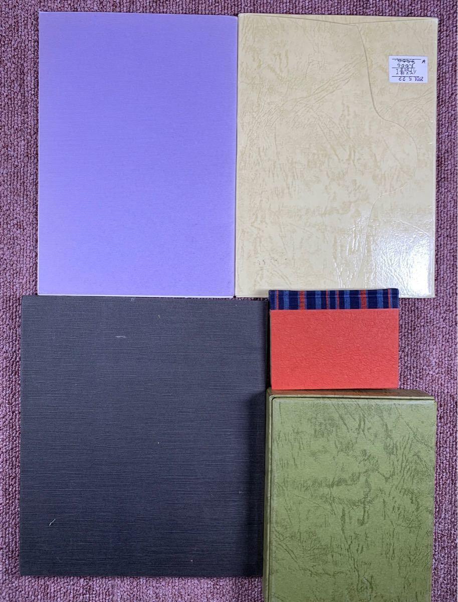 藏書票関係本一括、金守世士夫陶板、佐藤勝彦作品集他、和本唐本版画銅版画_画像2