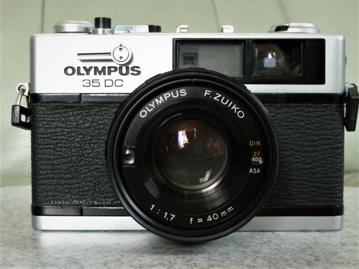 オリンパス OLYMPUS 35DC F.ZUIKO 40mm 1:1.7 動作品