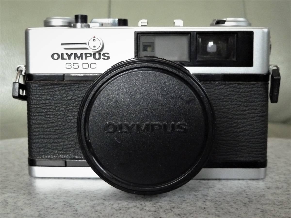 オリンパス OLYMPUS 35DC F.ZUIKO 40mm 1:1.7 動作品_画像10