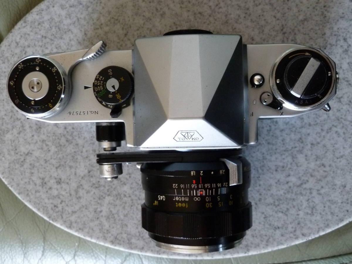 トプコン Topcon R 5.8cm f1.8 Auto-topcor オート トプコール_画像5