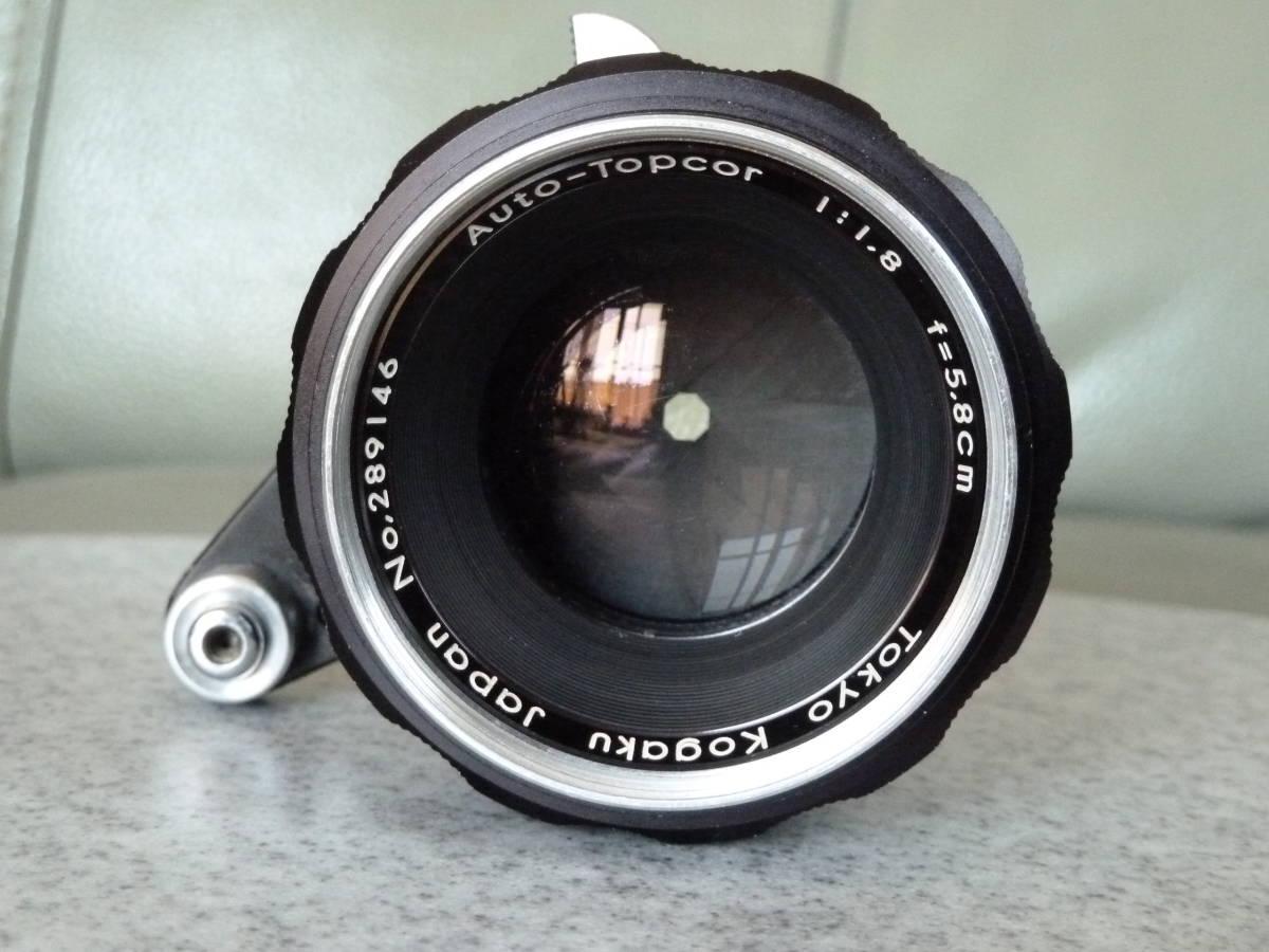 トプコン Topcon R 5.8cm f1.8 Auto-topcor オート トプコール_画像10