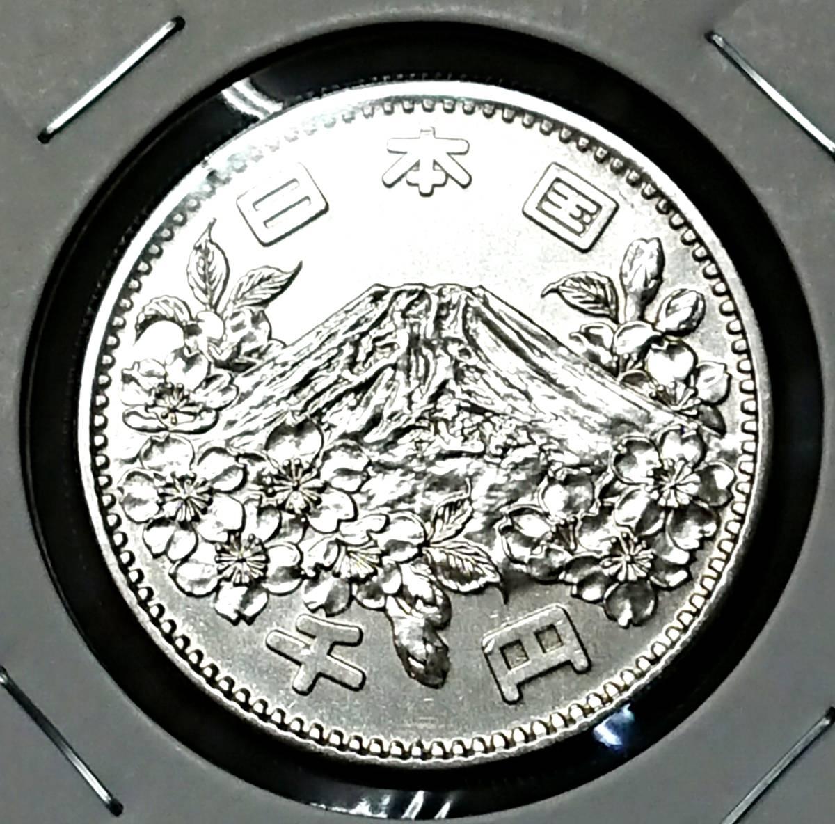 ☆昭和39年東京オリンピック記念1000円銀貨未使用美品《貨幣硬貨》②☆_画像3