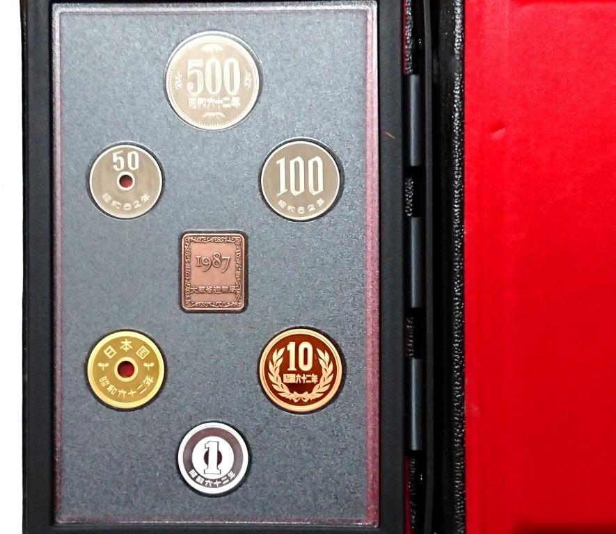 ☆【特年】昭和62年1987年通常プルーフ貨幣セット 美品※同梱可☆_画像4