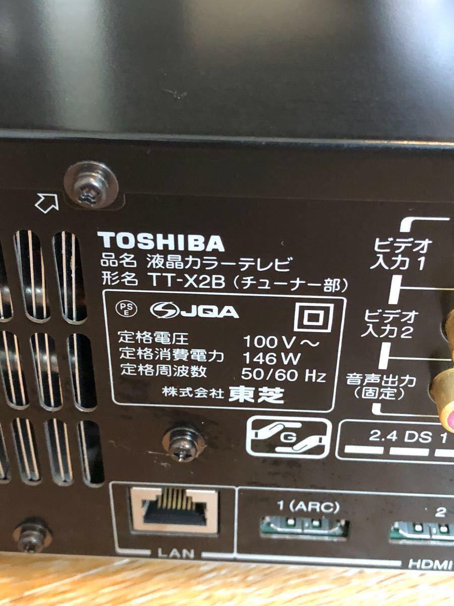 ★ 発売時約100万円 TOHIBA CELL REGZA X2 55インチ TT-X2B★_画像8