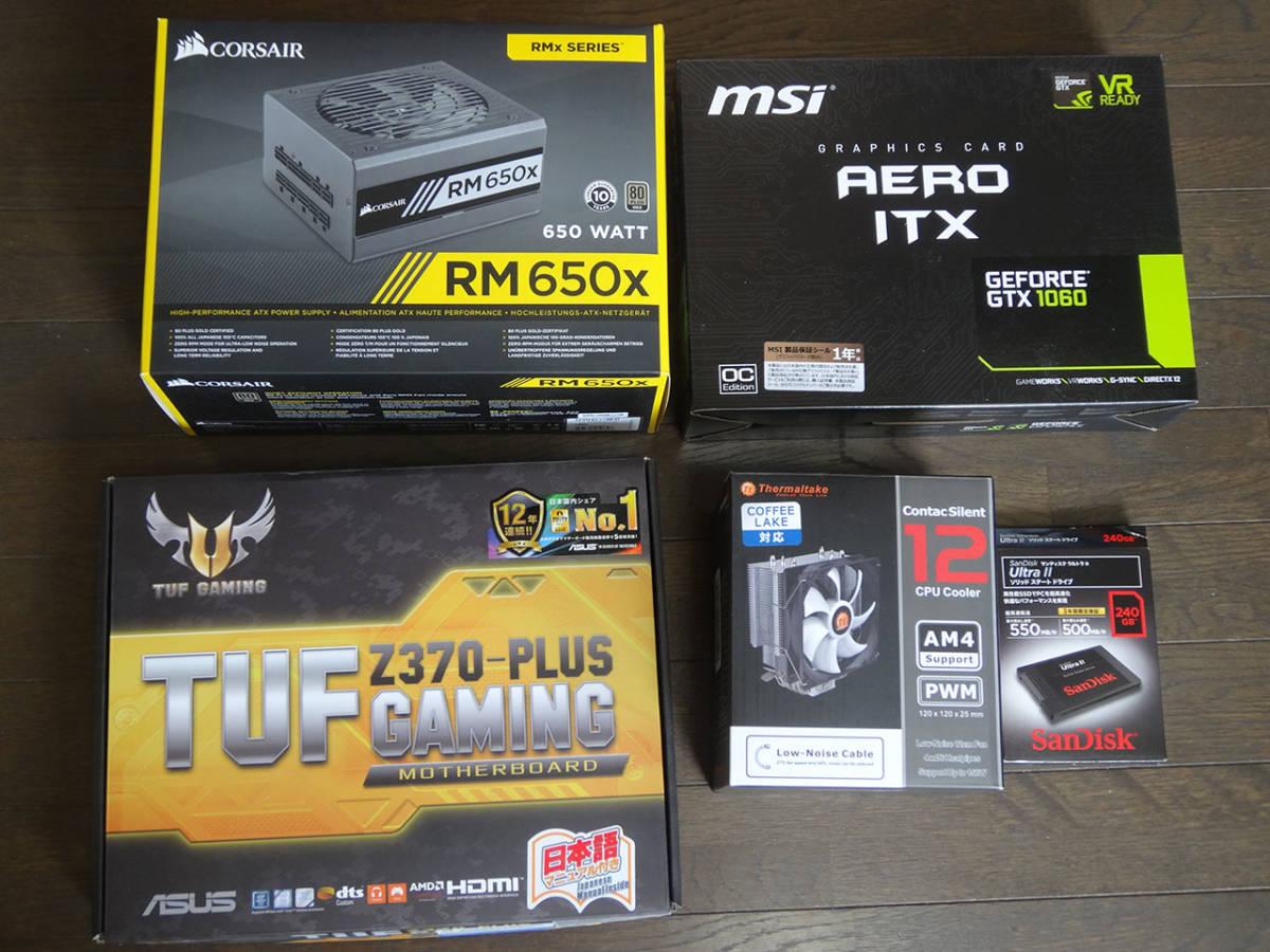 送料無料 中古 自作PC Core i7 8700K メモリ16GB SSD240GB GeForce 1060 6GB Windows10 Pro認証済_画像4