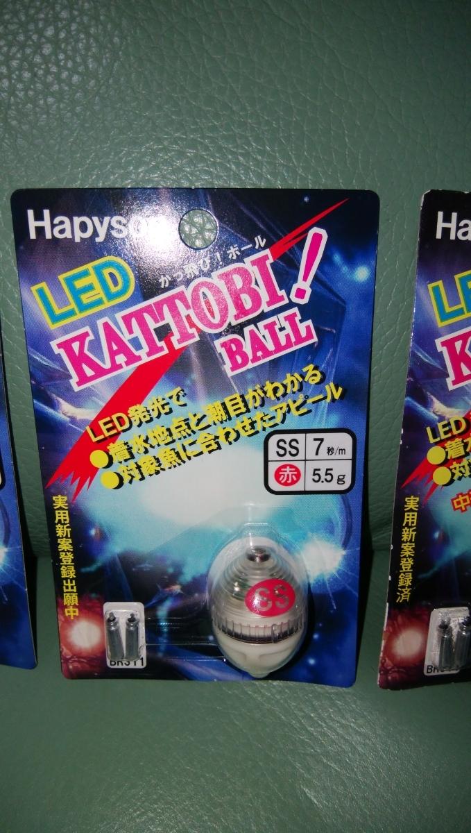 ハピソン LED かっ飛びボール 赤 SS/FS/XS/SP 4種類セット 新品 集魚灯_画像3