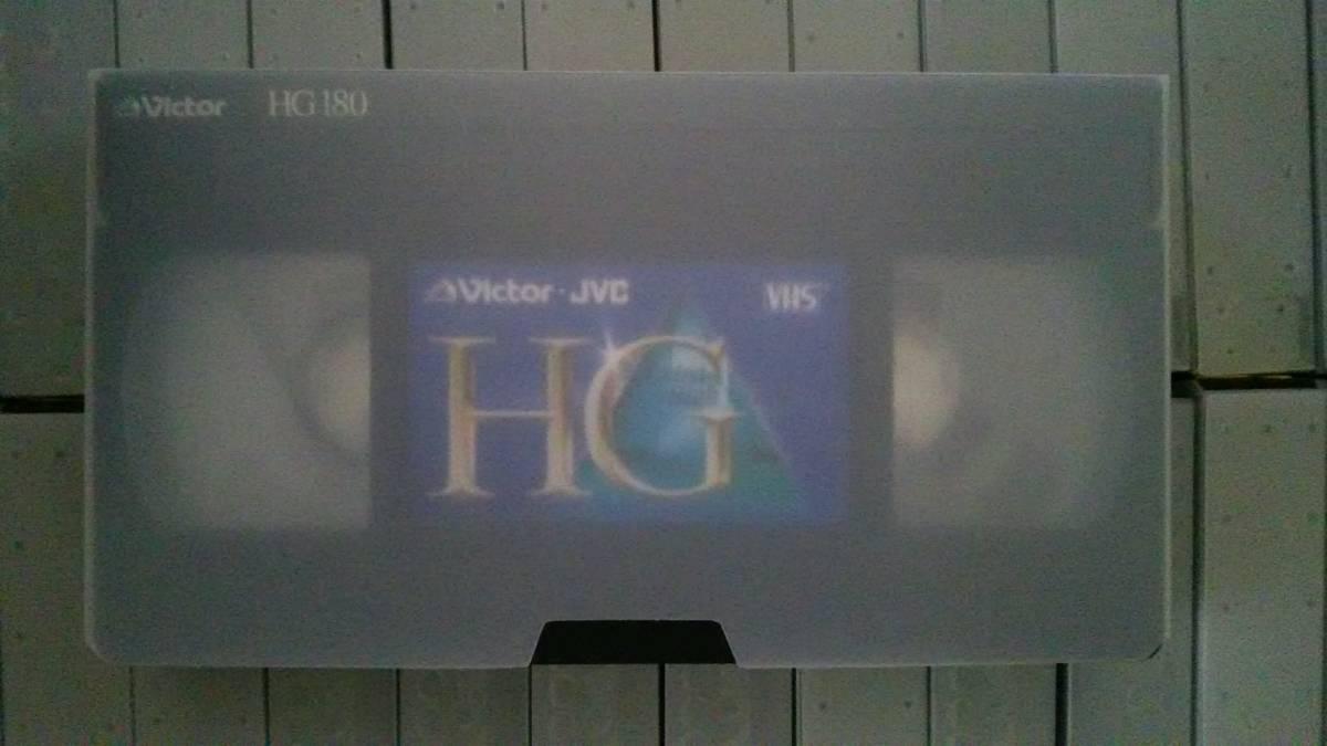中古VHSビデオテープ Victor HG 180 65本 ジャンク_画像2