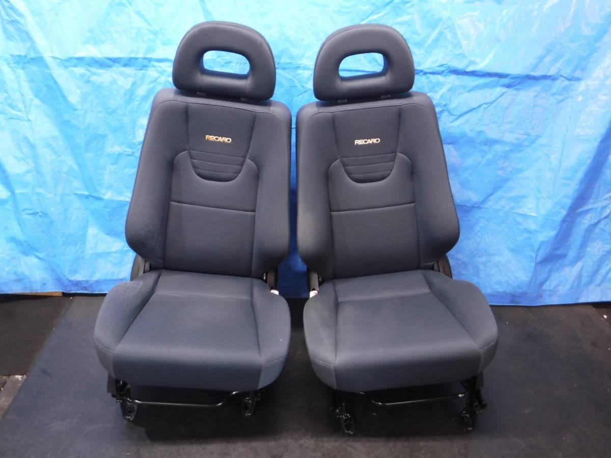オッティ H91W レカロRECARO シート フロント 左右 セット 運転席 助手席