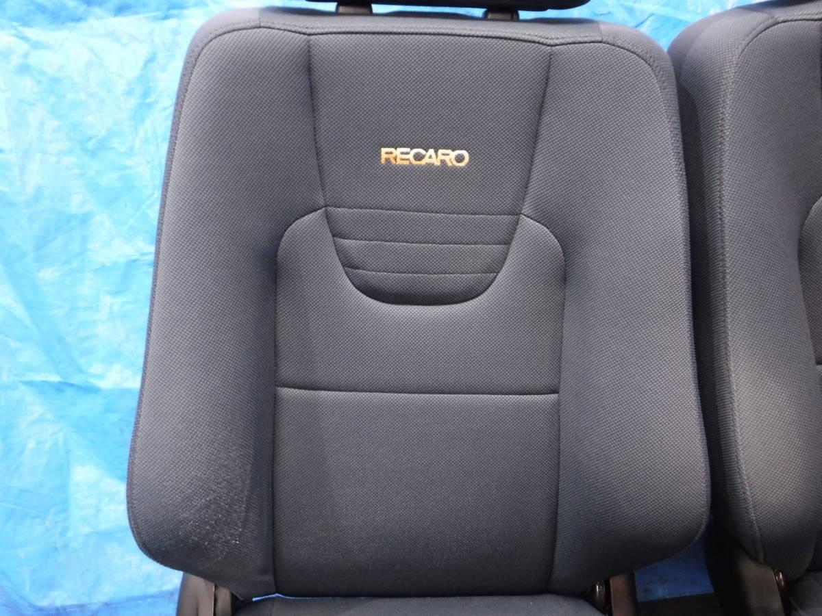 オッティ H91W レカロRECARO シート フロント 左右 セット 運転席 助手席_画像3