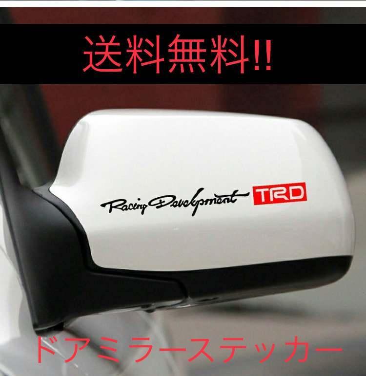 ☆送料無料!!ミラー文字ステッカー TRD 黒文字/赤 2枚セット トヨタ TOYOTA_画像1