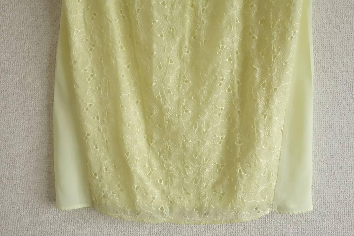 【新品未使用】SOUP スープ 花柄刺繍ブラウス ワールド パステルイエロー 服 9号/M(M相当)_画像3