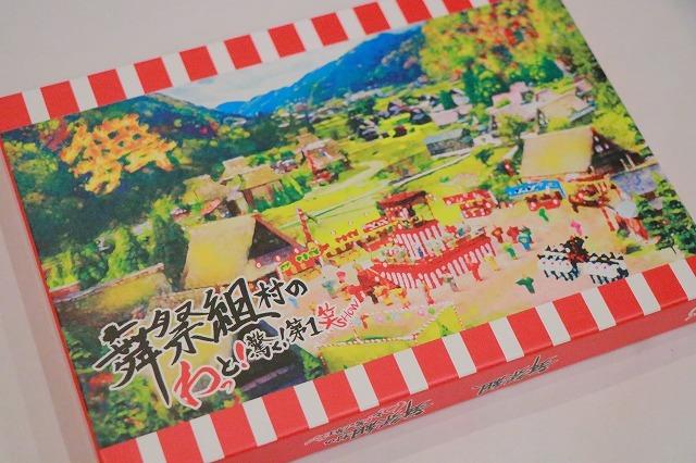 ★【即決・送料無料】舞祭組村のわっと! 驚く! 第1笑(DVD2枚組)(初回盤) 舞祭組 (出演) 形式: DVD ★