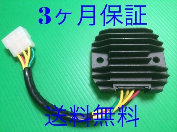 ZRX400 ZRX400Ⅱ レギュレーター レギュレター_画像1