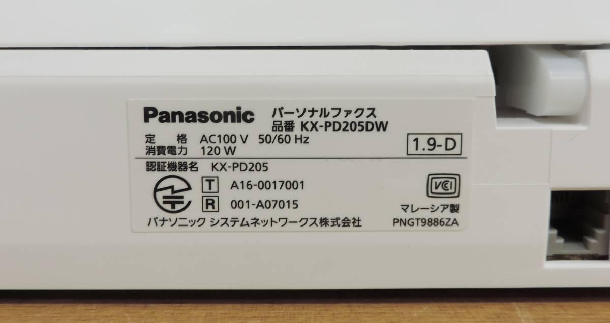 t8176◇Panasonic/パナソニック【KX-PD205DW】パーソナルファクス おたっくす_画像6