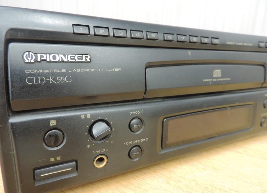 t6601◆PIONEER/パイオニア【CLD-K55G】レーザーディスクプレーヤー◆※ジャンク_画像7