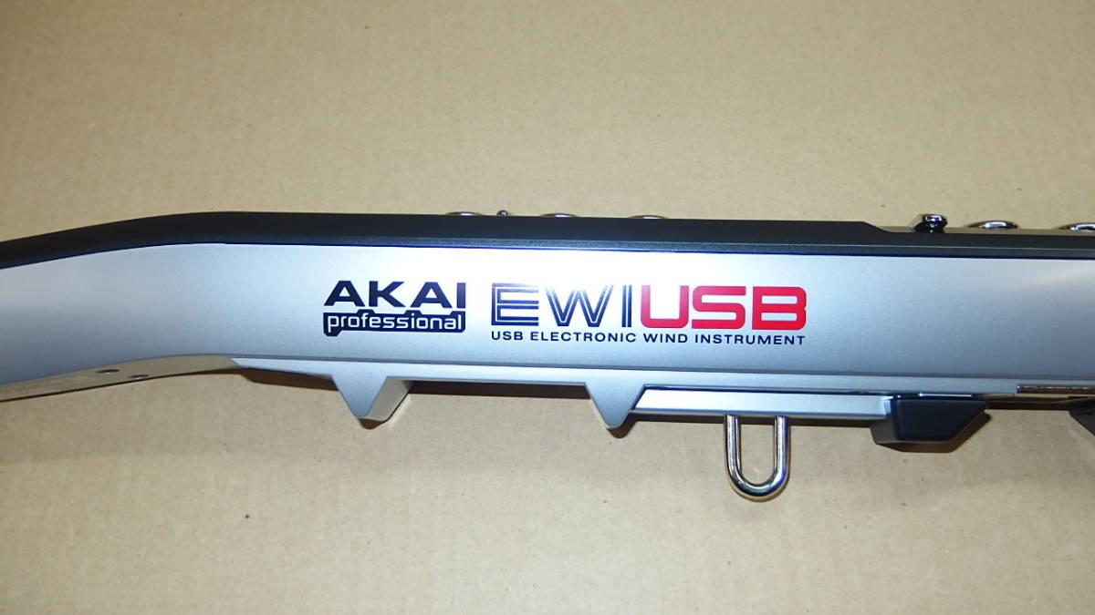 096 AKAI EWI USB ウインドコントローラ 中古美品_画像5