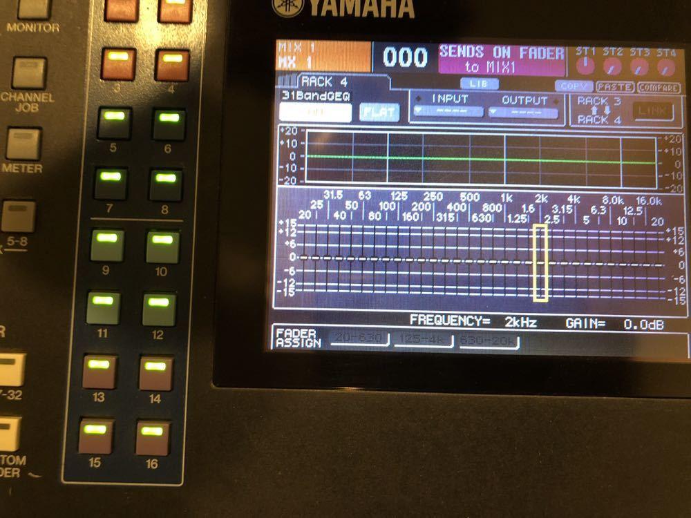 デジタルミキサーヤマハLS9 16ch美品ケース付_画像5