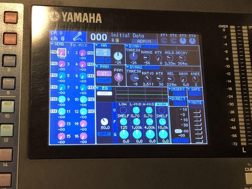 デジタルミキサーヤマハLS9 16ch美品ケース付_画像4
