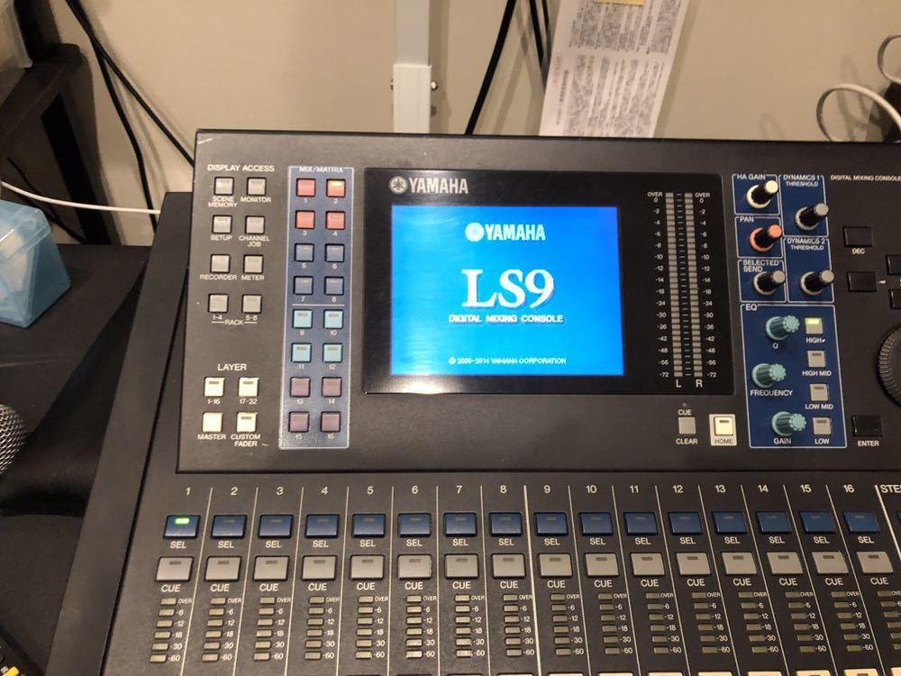 デジタルミキサーヤマハLS9 16ch美品ケース付_画像2