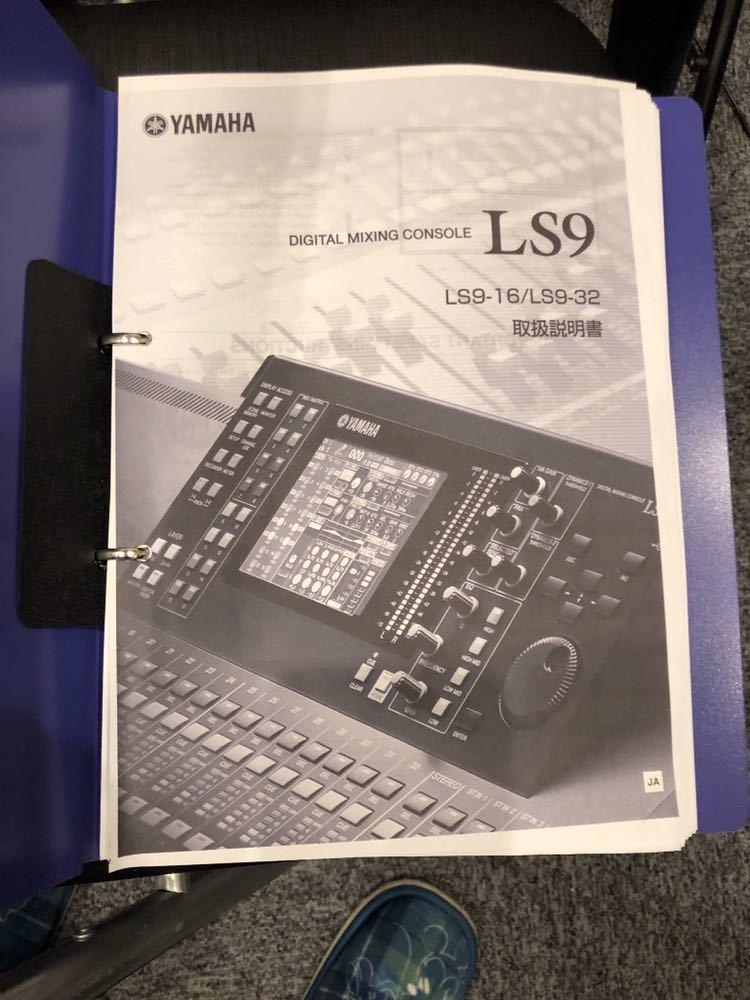 デジタルミキサーヤマハLS9 16ch美品ケース付_画像10