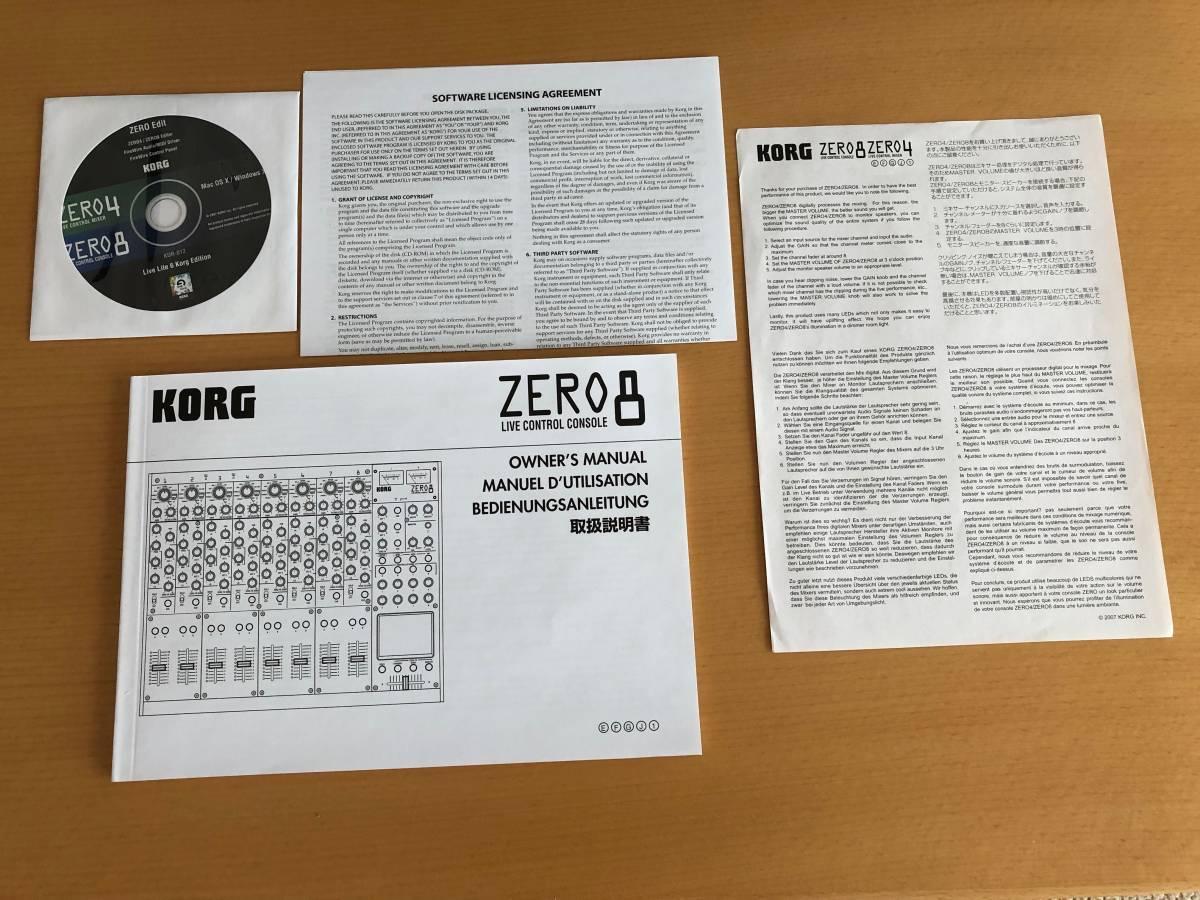 【即決送料込】KORG ZERO8 ラックマウントアダプター付 検索 DE DE MOUSE デデマウス_画像3