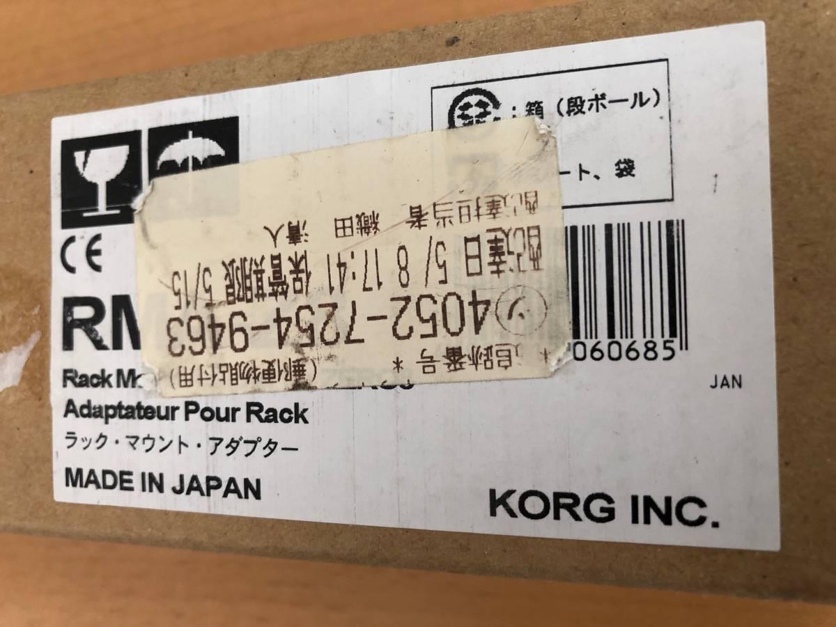 【即決送料込】KORG ZERO8 ラックマウントアダプター付 検索 DE DE MOUSE デデマウス_画像4