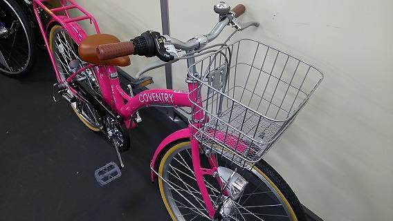 ☆アウトレット ジュニア自転車☆22インチ ピンク シマノ製外装6段変速 LEDオートライト_画像3