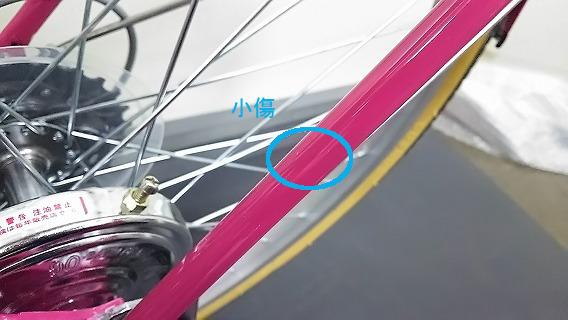 ☆アウトレット ジュニア自転車☆22インチ ピンク シマノ製外装6段変速 LEDオートライト_画像6