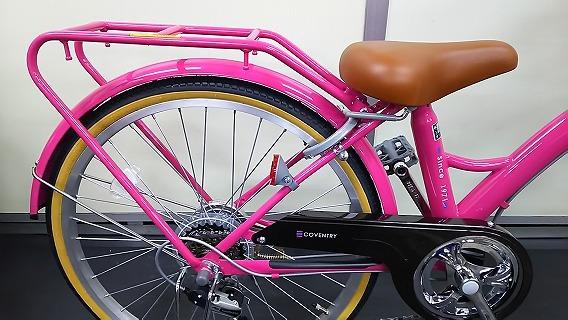 ☆アウトレット ジュニア自転車☆22インチ ピンク シマノ製外装6段変速 LEDオートライト_画像4